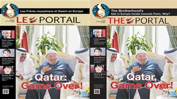 """Officially, """"Al Bawaba"""" in Europe: A French and English international issue to confront terrorism menace"""