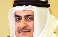 Bahrain minister blasts Qatar's policies