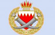 Bomb attack kills one Bahraini policeman, wounds eight