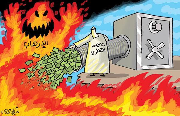 Egypt's Jamma Islamiyya received financial support from Qatar