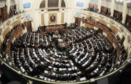 Egypt's Parliament Approves Three-Months State of Emergency