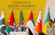Arab Coalition Accuses Iran, its Proxies of Destabilizing Regional Security