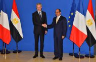 French companies delegation to visit Egypt
