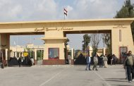 """3 terrorists have been killed in """"Rafah"""" by the Egyptian army"""