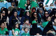 Saudi General Sports Authority Allows Women to Enter Sports Stadiums