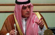 Jubeir: We Support Trump Position on Tehran, Qatar Crisis a 'Non-Issue'