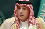 Qatar crisis is a non-issue: Saudi foreign minister