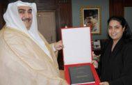 Rana Bint Isa Al Khalifa.. First undersecretary woman in Bahrain's Foreign Ministry