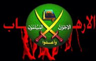 Who was first to attack the Muslim Brotherhood?