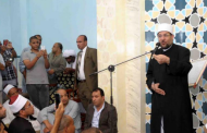 Egypt holds training camps for imams to uproot terrorism