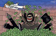 Stop funding terrorism, US demands Qatar