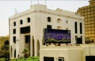 International Conference on Iftaa