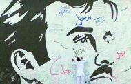 Unlike regime, Qataris seek compromise