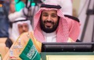 Mohammed bin Salman top the Time list of