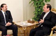 President Abdel-Fattah al-Sisi meets Lebanese PM Saad Al-Hariri in Cairo today
