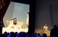 Light of knowledge — not armies — can repel darkness of extremism, Sultan says at book fair