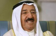 Amir of Kuwait ordered to form the new Cabinet
