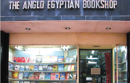 The bookshop that tells most of Egypt's history