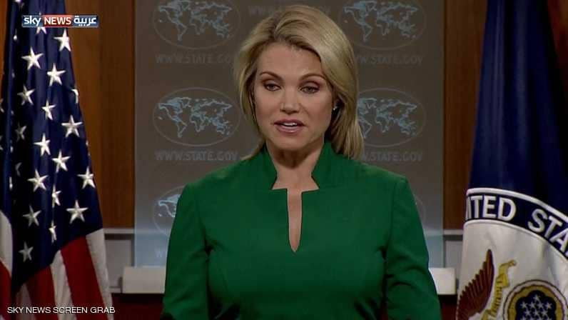Washington: Final status in Jerusalem is up to negotiations