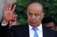 Abderabu Mansour reshuffles government