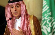 Riyadh Roadmap for normal Ties with Israel