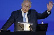 Israeli PM refuses the OIC statements on Jerusalem