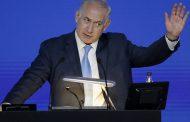 Israeli PM Criticize EU leaders over Jerusalem