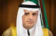 Al Jubeir meets head of Syrian opposition delegation