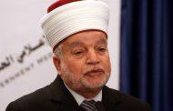 Palestinian Mufti : Jerusalem is the eternal capital of Palestine