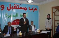 Mostaqabal Watan collected 12 mln signatures supporting Al-Sisi for 2nd term