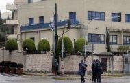 Greek leftists attack Israeli embassy in Athens