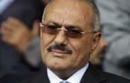 The most important moments of Ali Abdullah Saleh life