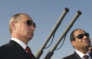 Egypt, Russia to sign contract for Dabaa nuclear plant