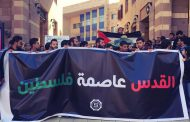 Demonstration in the AUC against Trump's decision