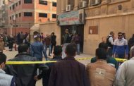 Foreign embassies condemned Helwan terrorist attack