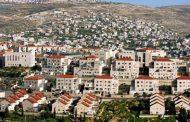 PLO warns of building 300,000 Israeli settlement in Al Quds