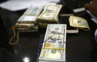 Egypt gets two loans from the World Bank to support its economic reforms