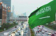 Saudi Arabia hails the UN, American position against Iran