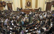 Parliament condemns Helwan church attack