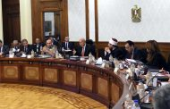 Cabinet's meeting kicks off to discuss various issues