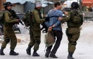 535 Palestinians in the Israeli's prisons since Trump's decision