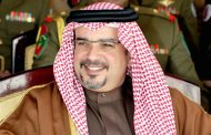 Bahrain Crown Prince discusses the ties between Bahrain and the US