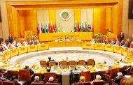 Arab Parliament condemns Guatemala's decision on Jerusalem