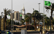 Saudi Arabia to Open Cinemas after 35 Year Ban