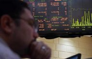 The main index of the Egyptian Stock Exchange records historical gains