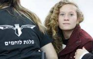 Israeli court refuses to free Ahd Tamimi