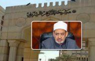 Azhar slams repeated Israeli incursions into Aqsa