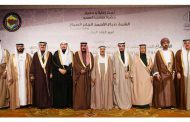 Meeting of speakers of Gulf national assemblies kicks off in Kuwait city