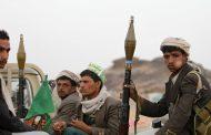 50 Houthi militants killed in Saudi-led coalition operations