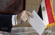 NEA to announce presidential election timetable Monday